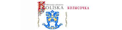 OZ Kolysočka-Kolíska, výučba rusínskeho jazyka